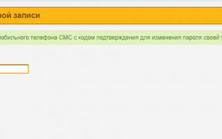 СпидиЛайн личный кабинет — российская телекоммуникационная компания
