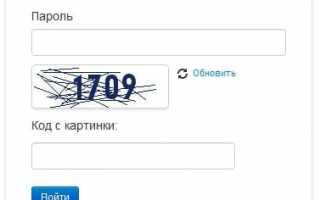 Волга Ресурс Балахна — личный кабинет, передача показаний счетчиков