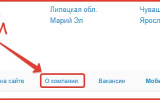 Как зарегистрироваться в личном кабинете компании Авито + его возможности и отзывы пользователей