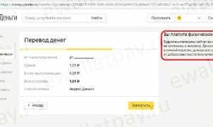 Яндекс Деньги восстановление доступа — подробная инструкция