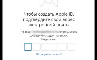Руководство по регистрации аккаунта Apple ID без привязки к кредитной карте