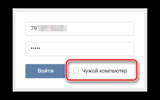 Сохранение пароля в браузере