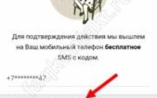 Как самому восстановить страницу В Контакте, если забыл логин и пароль?