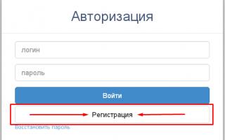 Личный кабинет на сайте ГИВЦ Минобрнауки РФ