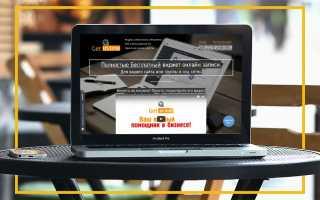 ТОП-12 программ исервисов для онлайн-записи клиентов ибронирования