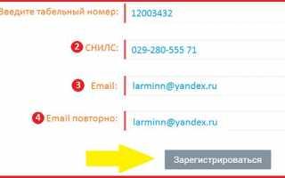 sdo.russianpost.ru — Дистанционное обучение