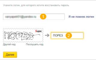 Как восстановить Яндекс диск: инструкция по пунктам