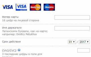 Варианты оплаты интернет провайдера МАРК-ИТТ