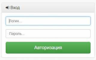 Создание личного кабинета на сайте КНАГТУ: функционал сервиса, регистрация аккаунта