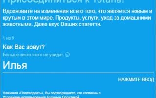 Отзыв: Ru.toluna.com — оплата за участие в опросах — Toluna — потратьте свое время на что-нибудь другое