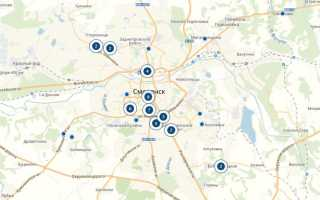 Смоленская область, Госуслуги, личный кабинет – вход для физических лиц
