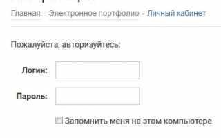 Личный кабинет ЮГУ: пошаговый процесс входа в систему, функционал аккаунта