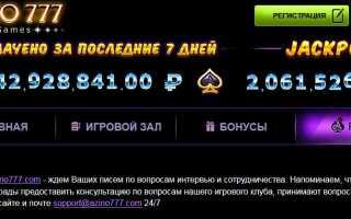 Казино вулкан как удалить профиль в таймер для онлайн покера