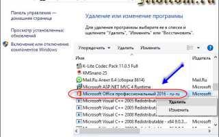 Microsoft Office 365 — три способа получения лицензии, годовая подписка