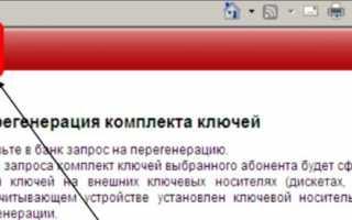 МТС Банк (dbo.mtsbank.ru) — бизнес онлайн
