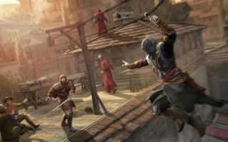помогите пожалуйста получить код Assassin's Creed Revelations там написано Имя пользователя: SKIDROW и Пароль: все едини