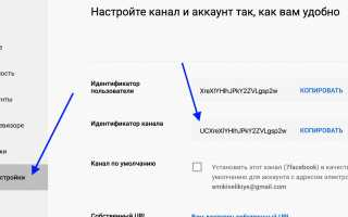 Как сделать ссылку на подписку youtube канала со всплывающим окном