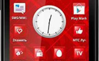 Подключить домашний интернет МТС г. Новосибирск