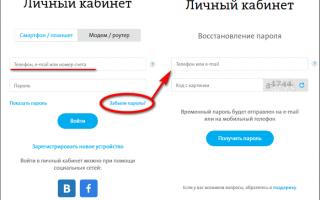Регистрация в личном кабинете Yota: подробная инструкция