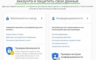 Как создать почтовый ящик на Google (Гугл) — регистрируем почту Gmail