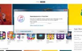 Как создать Apple id на iPad. Подробная инструкция по созданию аккаунта Эпл