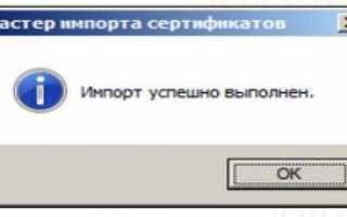 fzs.roskazna.ru повторное обращение и подача запроса на сертификат (инструкция)