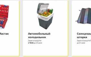 Акция ТНК и Роснефть на rn.autogoda.ru — выиграй автомобиль или Apple iPhone