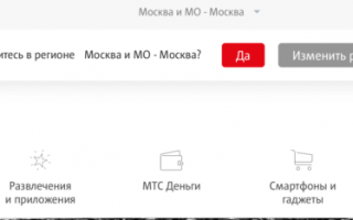 Регистрация САМ модуля МТС ТВ