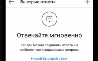 Бизнес-аккаунт или личный аккаунт в Инстаграм?