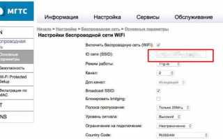 Как поменять пароль на Wi-Fi роутере МГТС — пошаговая инструкция