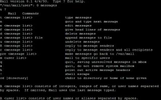 Что такое электронная почта (E-mail)