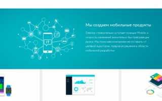 МТС домашний интернет — личный кабинет