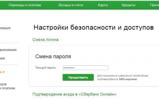 «Сбербанк» массово блокирует аккаунты со словами «Ваш логин заблокирован»