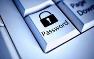 Почему не меняется пароль в вконтакте ввожу все правильно?