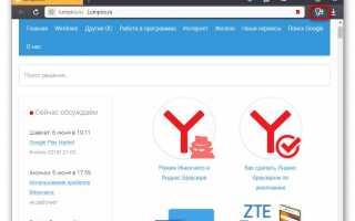 Как в Яндекс браузере посмотреть сохраненные пароли