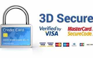Спорим, не знали? Google собирает ваши пароли и номера банковских карт