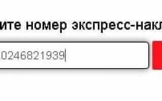 Новая Почта Личный кабинет — Официальный сайт
