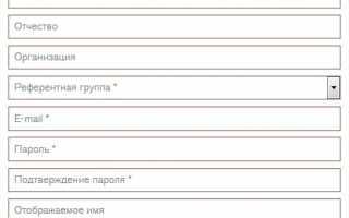 Сайт: Портал поддержки участников ВТД (Минпромторг России)non-tariff.gov.ru