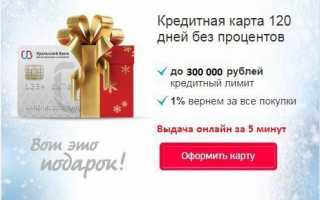 Номера телефонов бесплатной горячей линии Уральского Банка Реконструкции и Развития