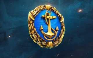 Инвайт коды для World of Warships 2020: щедрые бонусы для новичков