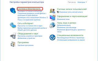 Причины и решения проблем с загрузкой Windows 7
