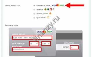 Транспондер ЗСД – как получить и оплатить. Использование для оплаты проезда в Санкт-Петербурге.