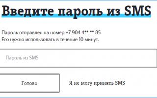 Бесплатная детализация звонков на теле2 через личный кабинет и другие 3 способа