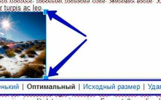 Самый простой способ добавлять изображение в тело и подпись письма в Яндекс почте + Видео