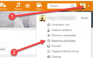 Повторная регистрация в Одноклассниках: где взять свободный номер телефона?