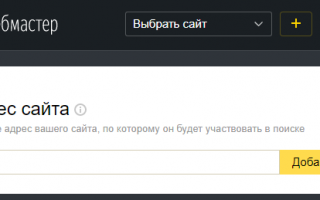 Хочу перенести счетчик Яндекс.Метрики на другой аккаунт. Как это сделать?