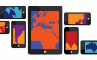 Интернет-планшет МегаФон Логин 2  — отзывы