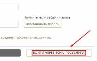 Личный кабинет Росгосстрах: вход и регистрация (как оформить полис)