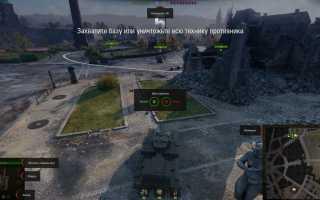 Поэтапная инструкция как создать аккаунт в игре World of Tanks