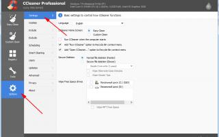 Как сделать чтобы ccleaner не удалял пароли